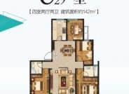 C2户型-4室2厅2卫-142.0㎡