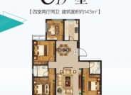 C1户型-4室2厅2卫-143.0㎡